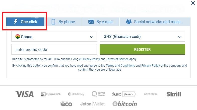 1xBet Ghana registration